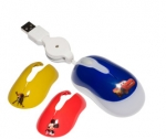 Disney Retractable Kaleidoscope Mouse - AMU28CA_DY09