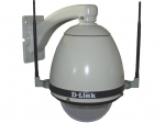 D-Link DCS-71W Outdoor Dome Housing