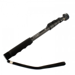 "4-Section Retractable Handheld Monopod ""Selfie Stick"" - 297810"